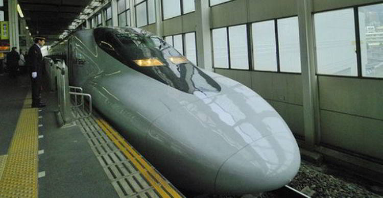 World's fastest train 2