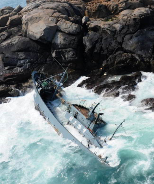 Fishing Boat Struck A Reef And Sunk