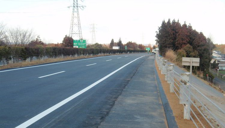 Japanese road repaired