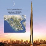 Kingdom Tower- mile high structure
