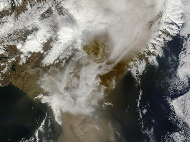 Iceland s Grimsvotn Volcano from space