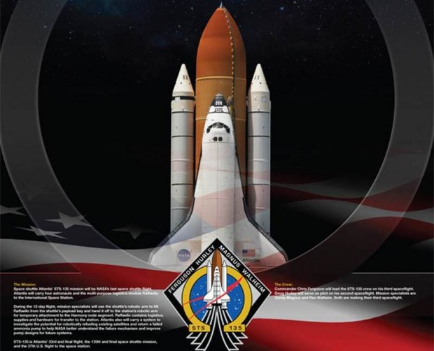 Space Shuttle (12)