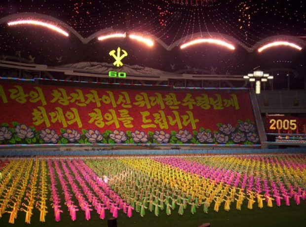 N. Korea Mass Games (9)