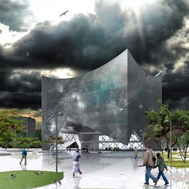 Istanbul Disaster Prevention and Education Centre
