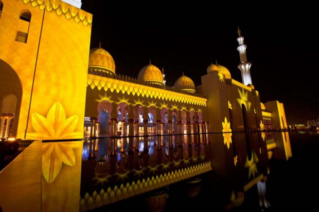 Grand Mosque Projections
