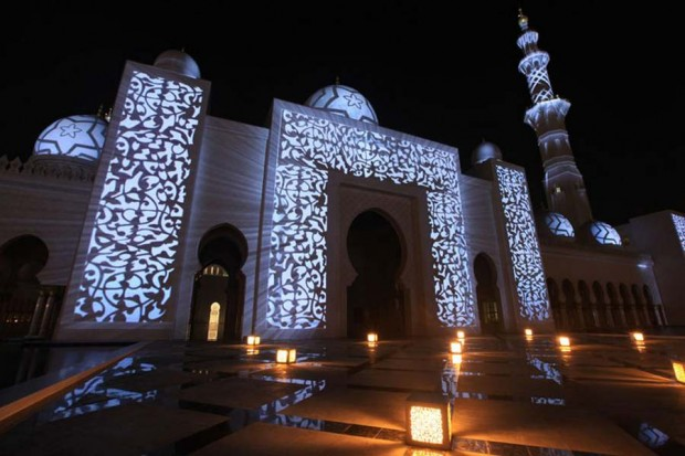 Grand Mosque Projections for 2011 united arab emirates national day