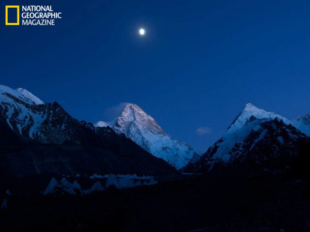 Full moon North Face K2