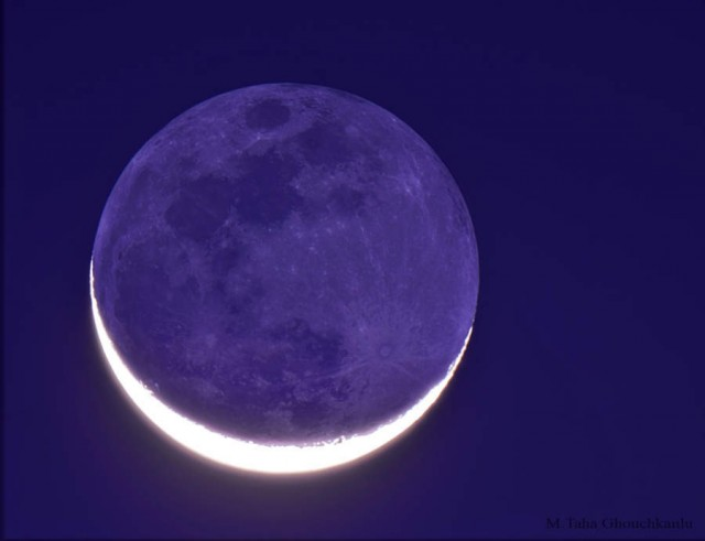 New Moon in the Old Moon s Arms