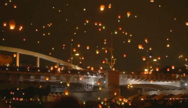 World record for the launch of paper lanterns in the city of Poznan in Poland on the the summer solstice