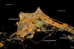 Kuwait City at Night from ISS