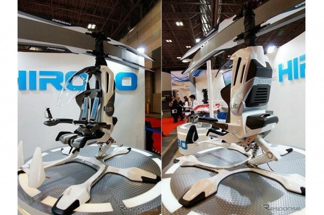Hirobo one-man Electric Helicopter