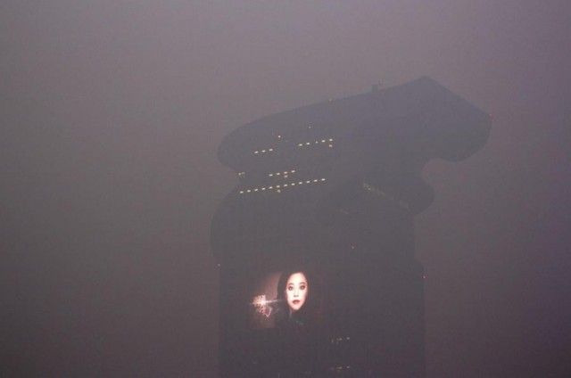 Beijing's record-breaking air pollution
