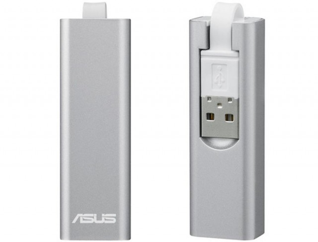 World's smallest Wireless USB Router by ASUS (2)