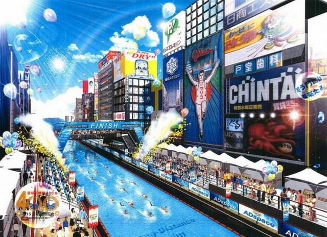 World's largest Pool to be built in Japan