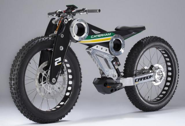 Caterham launched cool electric bikes 1