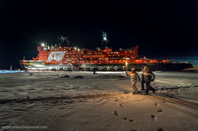 Nuclear icebreaker expedition to the North Pole (4)