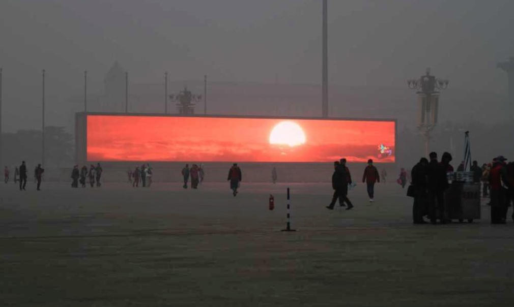 Sunrise in Beijing