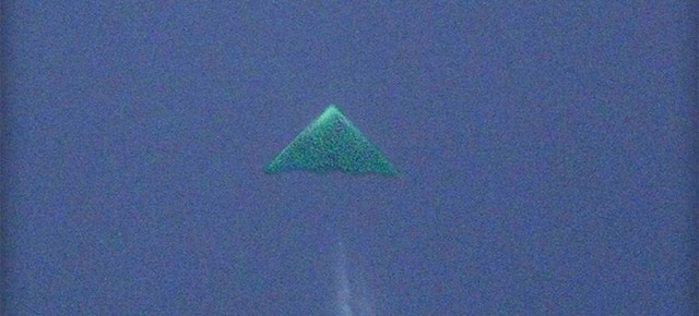 unidentified Flying Object over Kansas 2