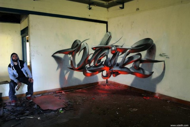 Anamorphic artworks by Odeith (6)