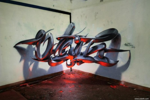 Anamorphic artworks by Odeith (4)