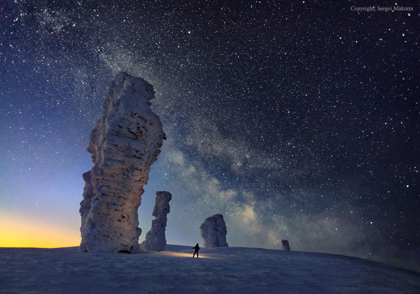 Milky Way over the Seven Strong Men
