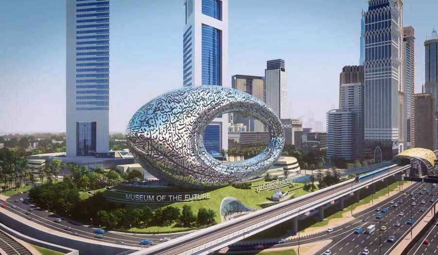 Museum of the Future in Dubai (7)