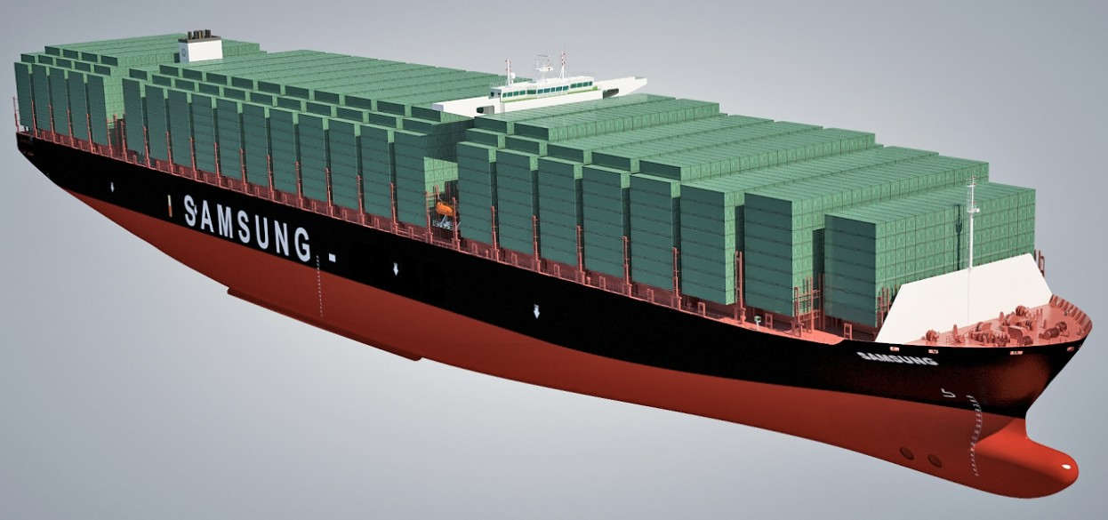 Samsung Heavy Industries World's Largest Container Ship