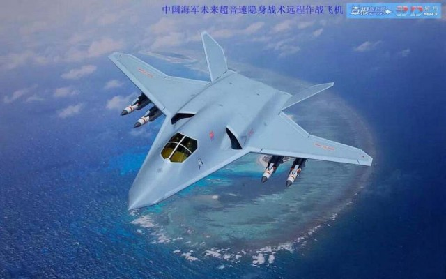 the new Chinese stealth fighter (1)