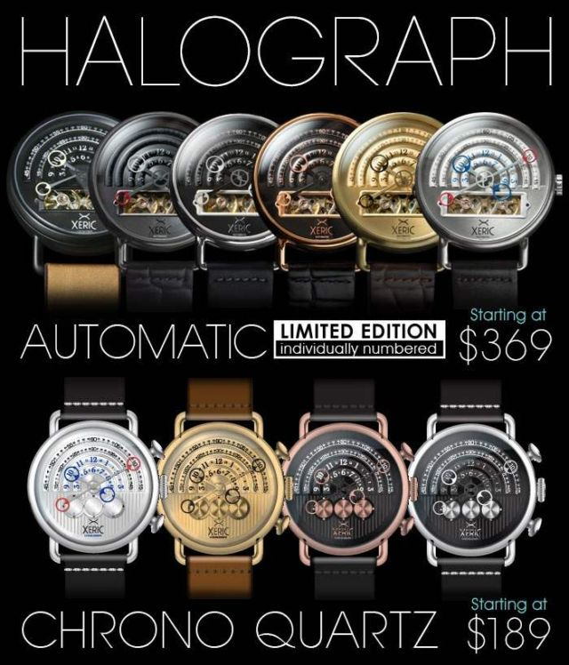 Halograph automatic watch (1)
