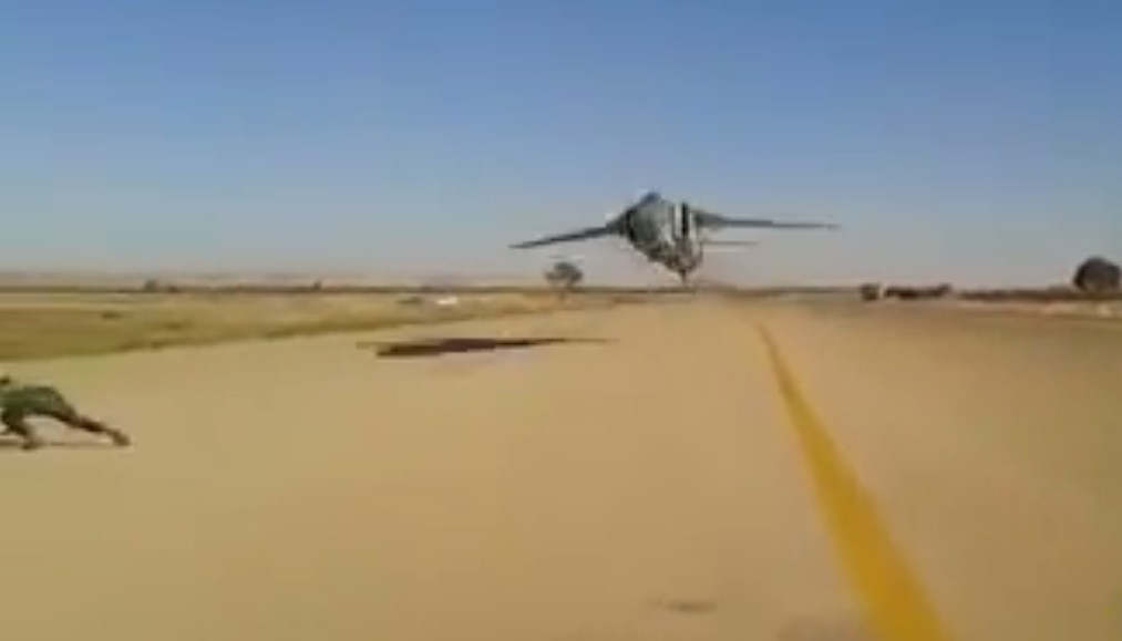 Flyby of a Libyan Mig-23