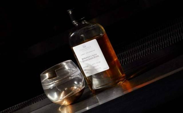 Ballantine's Space Glass (1)