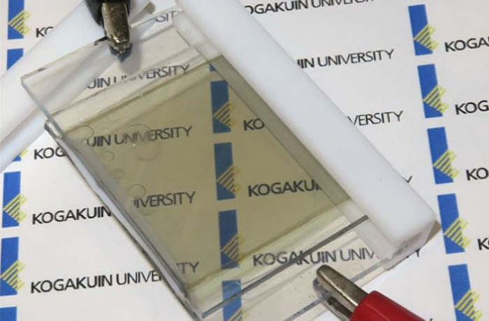 Solar powered Transparent Batteries 1