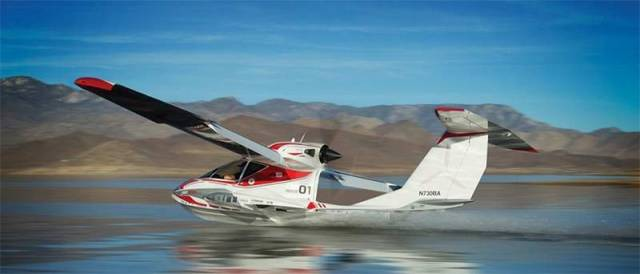 Icon A5 personal aircraft