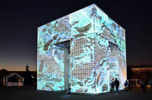 P-cube in Moscow's VDNKh Park (5)