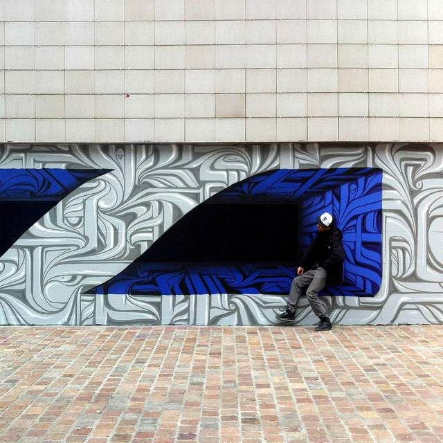 Optical Illusion Graffiti by Astro (1)