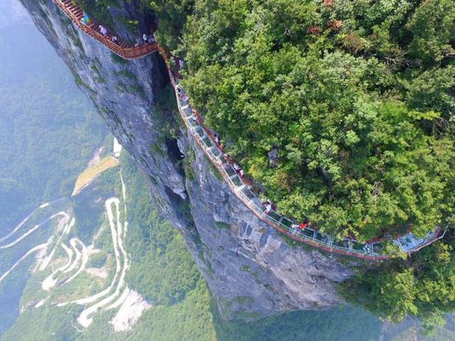 4,600ft Glass Walkway
