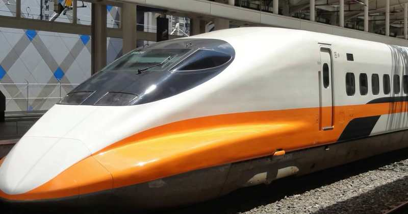 Fastest Train in the World 2016