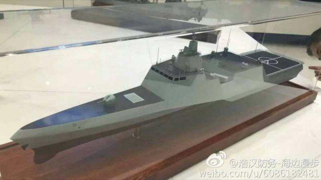 China's new Trimaran Frigate