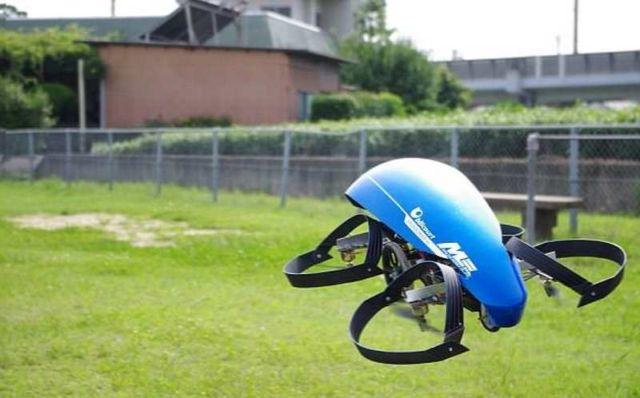 Skydrive Flying Car (1)