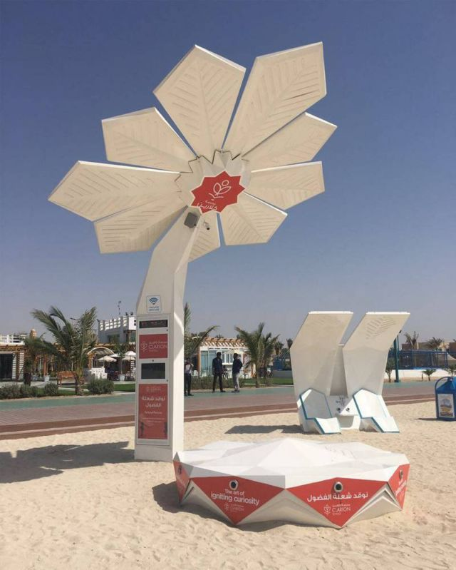 Solar Powered smart palm trees (5)