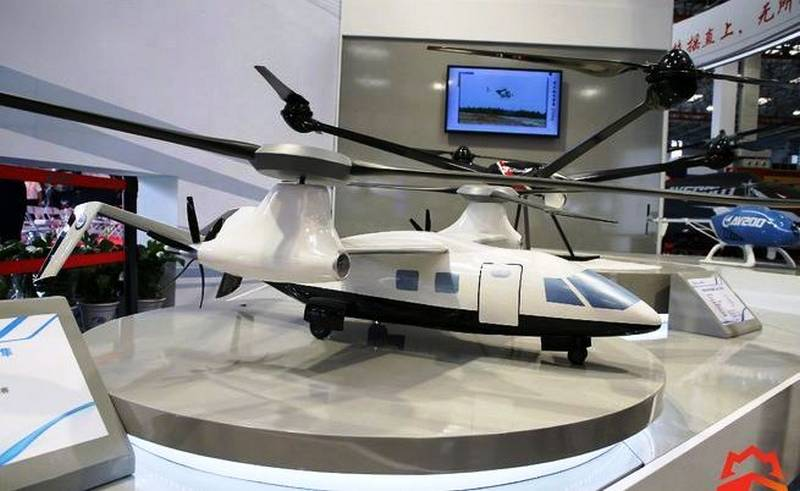 The new Chinese helicopters