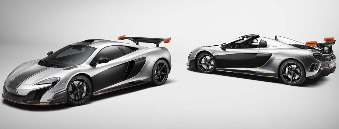McLaren Bespoke MSO supercar (1)