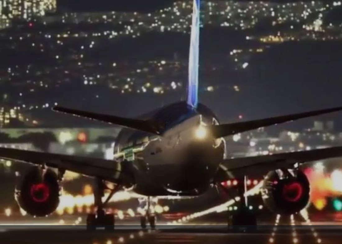 Most Beautiful Night Take off