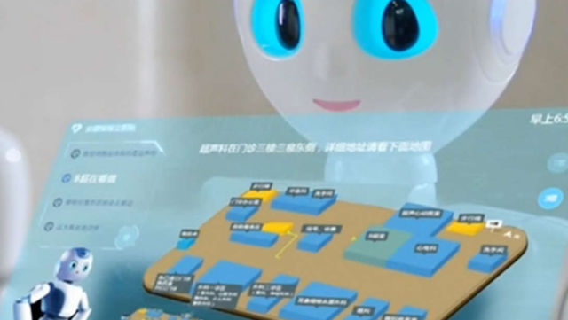 China's new AI Research Industrial Park