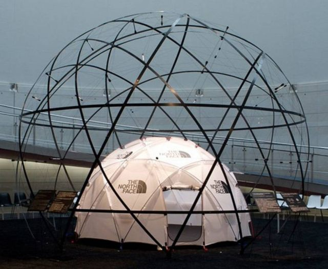 The North Face 'Geodome 4' tent (2)