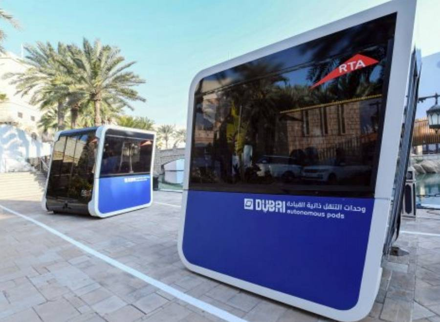 World's first autonomous Mobility Pods