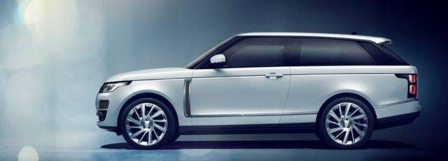 Range Rover SV Coupé luxury SUV (5)