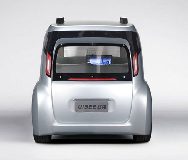 MC2 Self-Driving Vehicle (1)