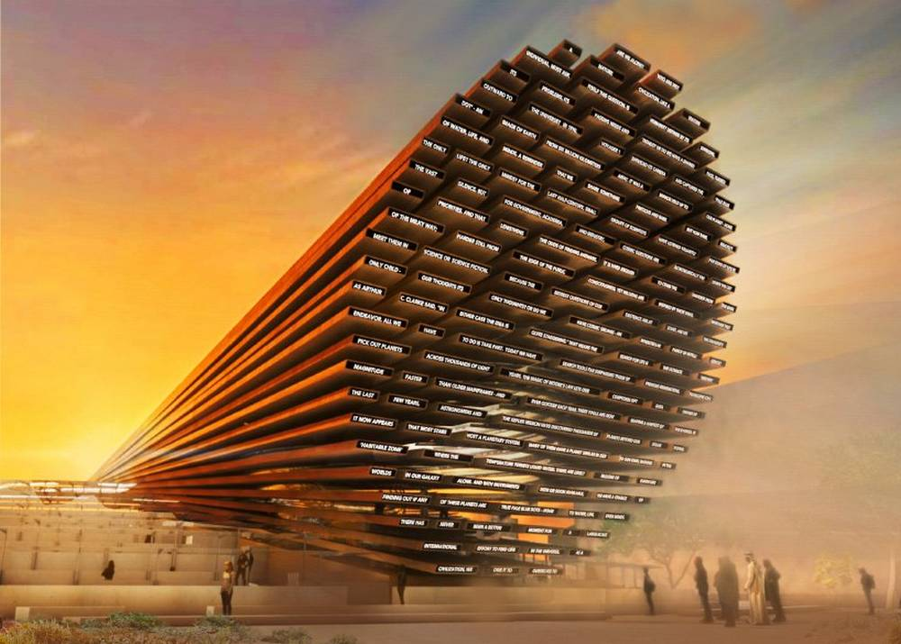 Expo 2020 UK Pavilion by Es Devlin