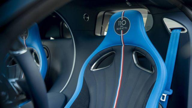Bugatti Chiron Sport 110 ans Coupe (4)